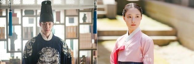 '옷소매붉은끝동'./사진제공=MBC