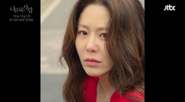 '너를 닮은 사람' 티저 영상./사진제공=셀트리온 엔터테인먼트, JTBC스튜디오