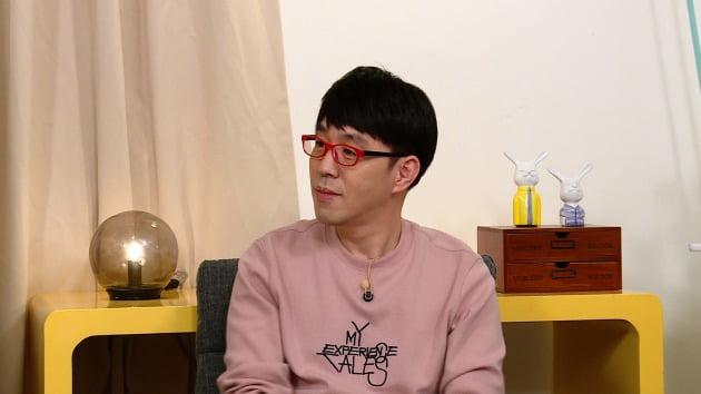 '옥문아들' 스틸컷./사진제공=KBS