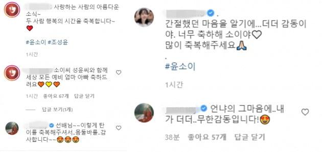 사진=김혜수, 한지민 인스타그램