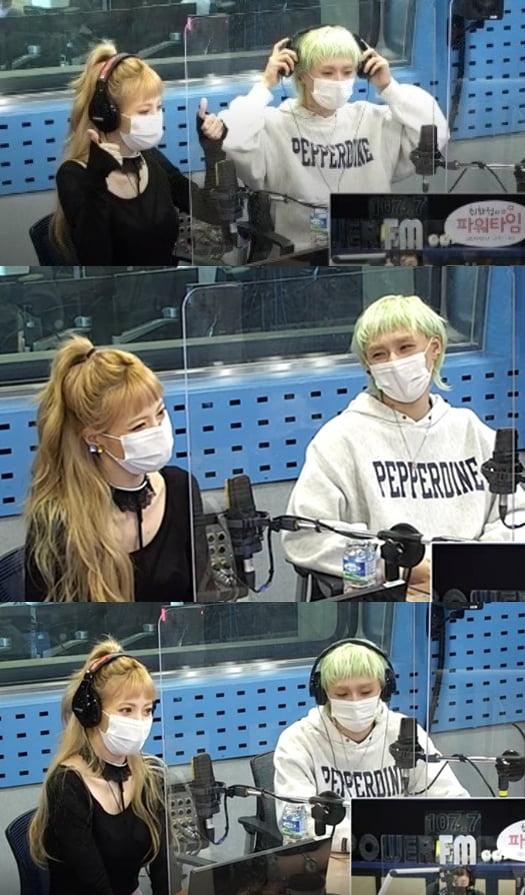 현아&던./ 최화정의 파워타임 보이는 라디오