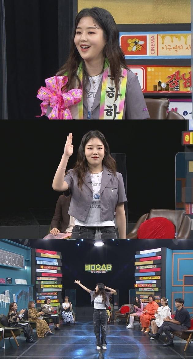 '비디오스타' / 사진 = MBC에브리원 제공