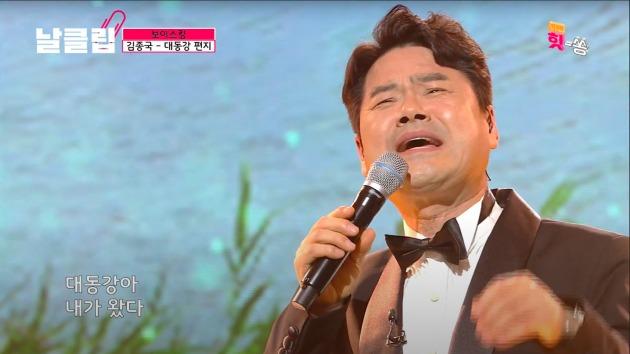 MBN '보이스킹'에 출연한 김종국./사진=유튜브 채널 '엠벤힛쏭' 영상 캡처