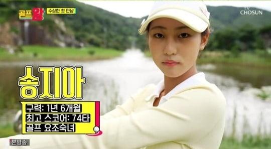 """'골프왕' 송지아, JYP 러브콜 거절한 이유 있었네 """"최고 74타"""" [종합]"""