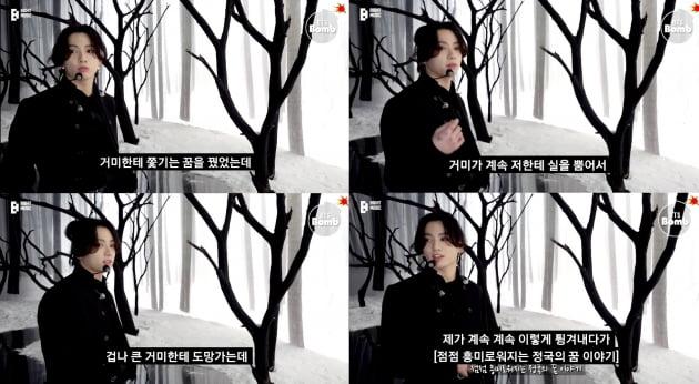 방탄소년단 정국, 흥미진진 거미 이야기→해박한 지식 '척척' 박사