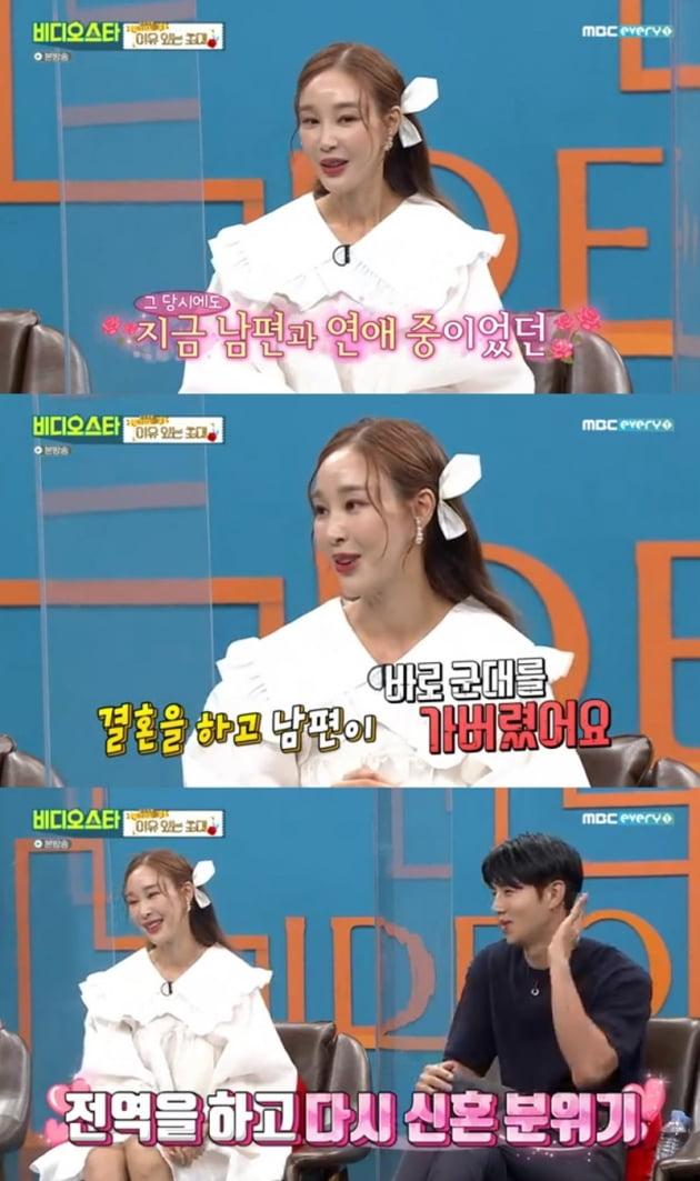 '비디오스타' / 사진 = MBC에브리원 영상 캡처