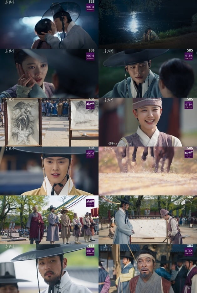 사진=SBS '홍천기' 영상 캡처