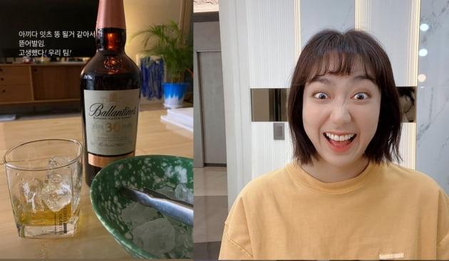 '강재준♥' 이은형, 100만원짜리 30년산 양주...똥 될것같아 뜯어버림[TEN★]