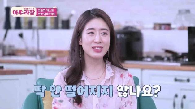 """'주진모♥' 민혜연, 최희 '속도위반' 의심 """"계산이 딱 안 떨어져"""" ('아수라장')"""