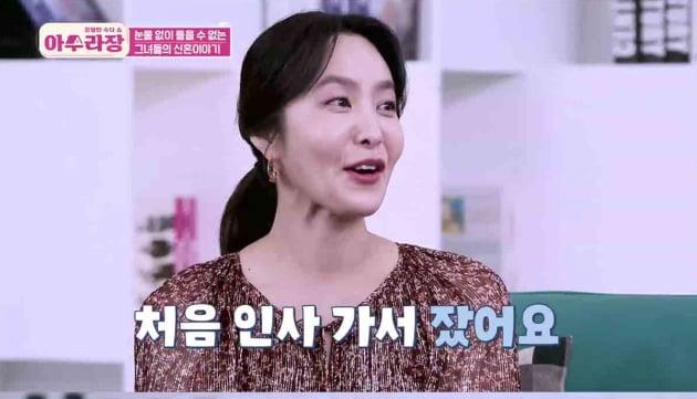 """'최동석♥' 박지윤 """"시댁 첫 인사 가서 거실에서 잤다"""" ('아수라장')"""