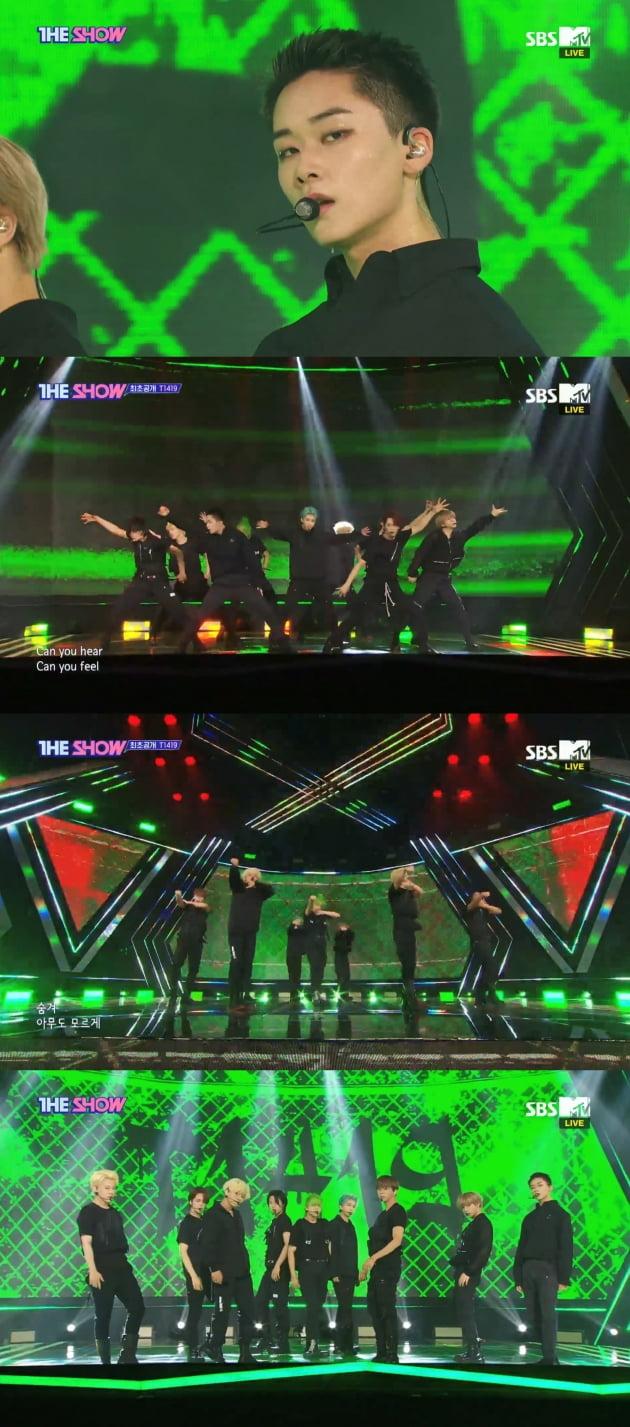 T1419, '은닉' 방송 최초 공개…시크&차분 퍼포먼스