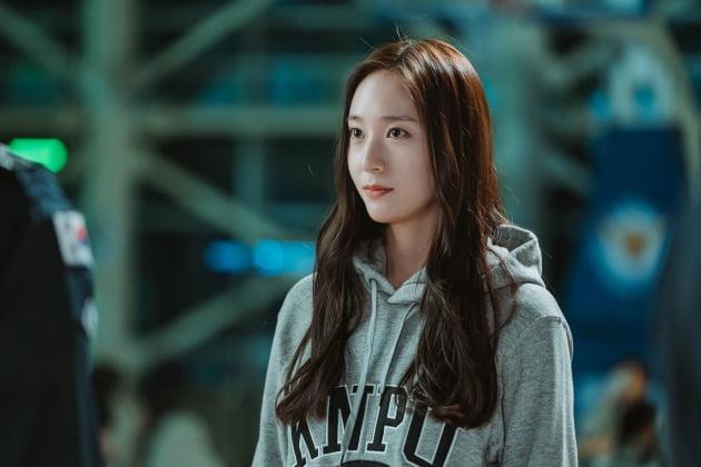 /사진=KBS 2TV 월화드라마 '경찰수업' 스틸