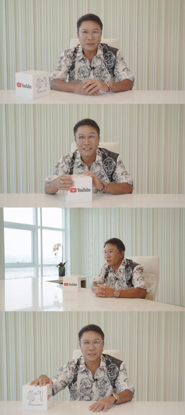 사진=SM 이수만 총괄 프로듀서 '구글 포 코리아' 스피치
