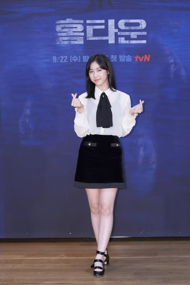 배우 이레가 15일 오후 온라인 생중계된 tvN 새 수목드라마 '홈타운' 제작발표회에 참석했다. /사진제공=tvN
