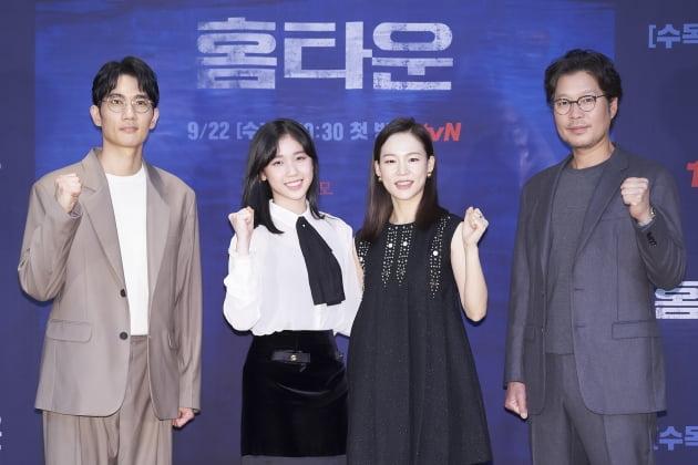 배우 엄태구(왼쪽부터), 이레, 한예리, 유재명이 15일 오후 온라인 생중계된 tvN 새 수목드라마 '홈타운' 제작발표회에 참석했다. /사진제공=tvN