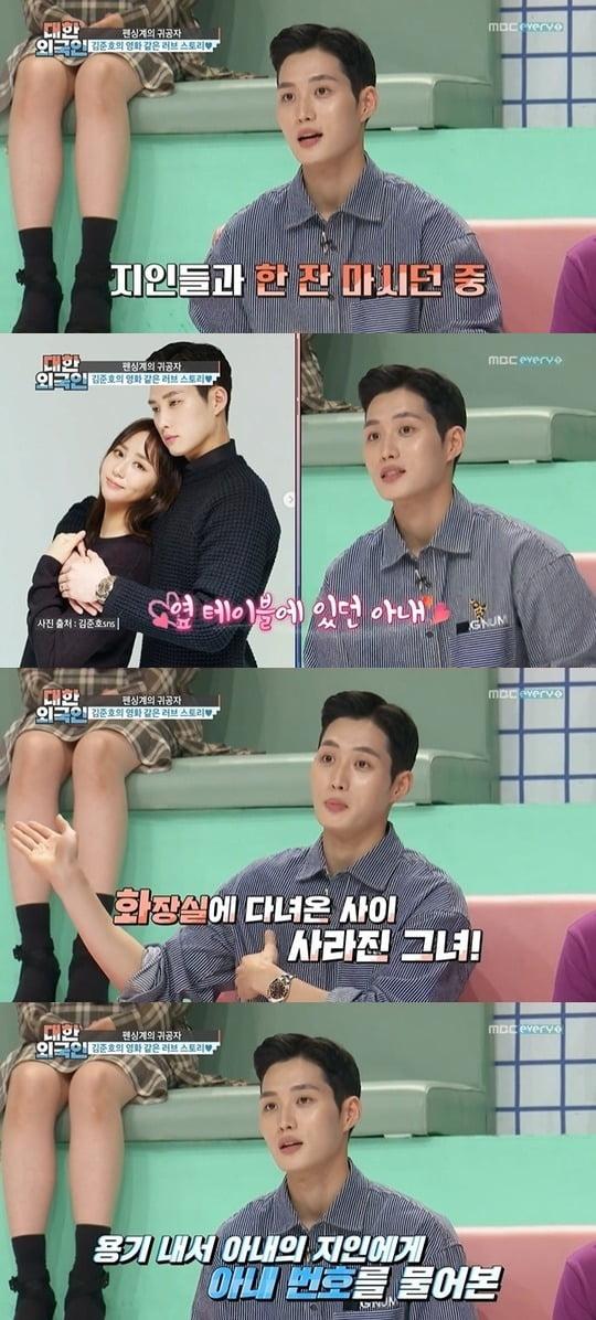 사진=MBC에브리원 '대한외국인' 방송 화면.