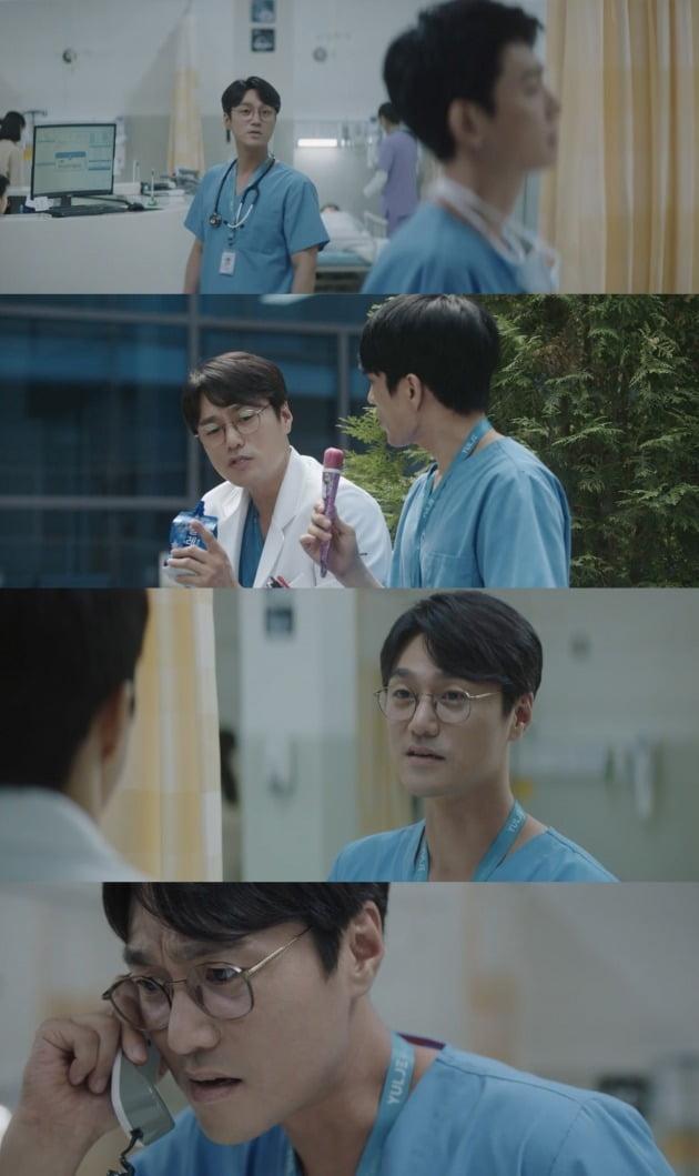 사진= tvN '슬기로운 의사생활 시즌2' 방송 캡처