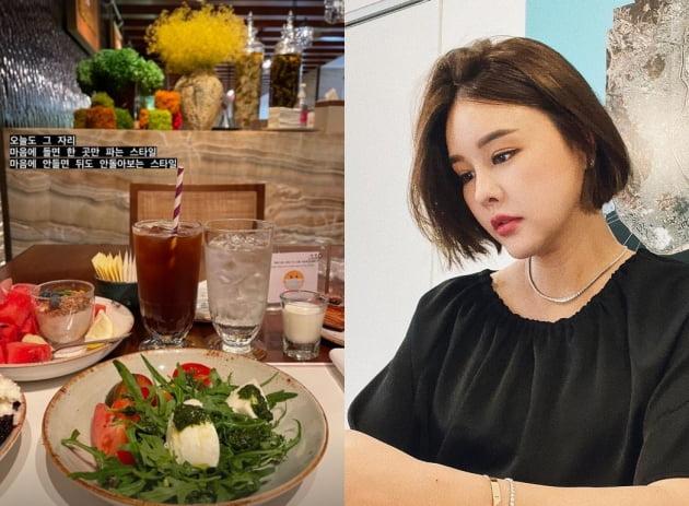 """'재미교포♥' 박은지 """"마음에 안 들면 뒤도 안 돌아봐"""" 칼같은 스타일 [TEN★]"""