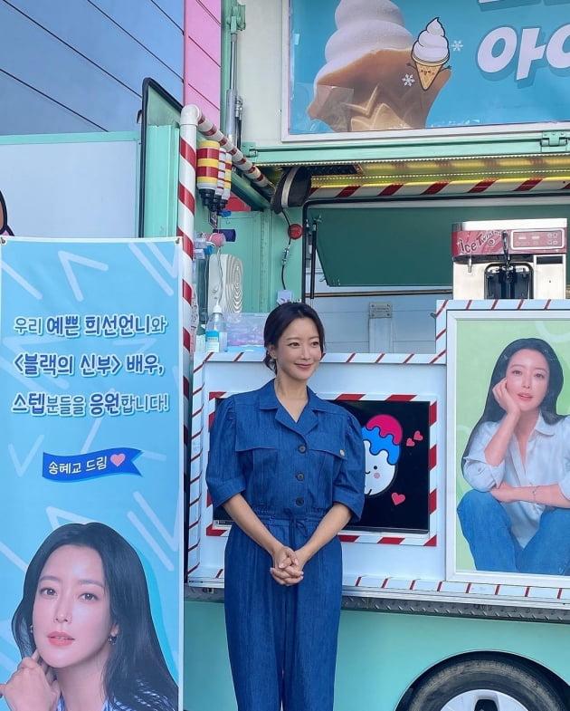 배우 김희선/ 사진=인스타그램