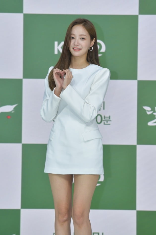 배우 연우./사진제공=KBS2 '달리와 감자탕'