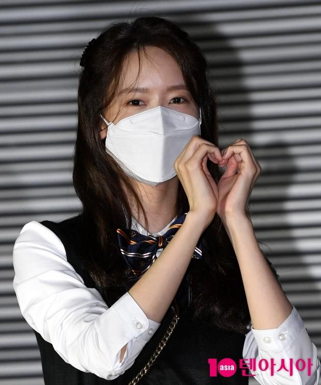 [TEN 포토] 윤아 '즐거운 추석 보내세요'
