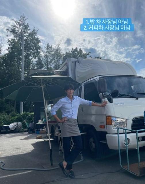'신민아♥' 김우빈, 밥 차&커피차 사장님 아님...임자 있음[TEN★]