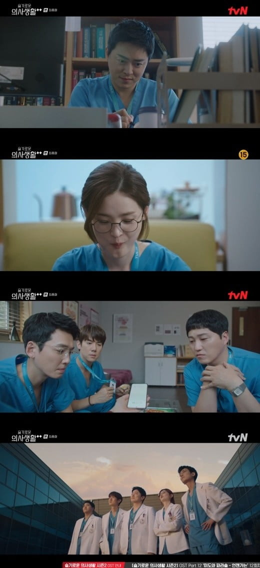 '슬의생2' 최종회/ 사진=tvN 캡처