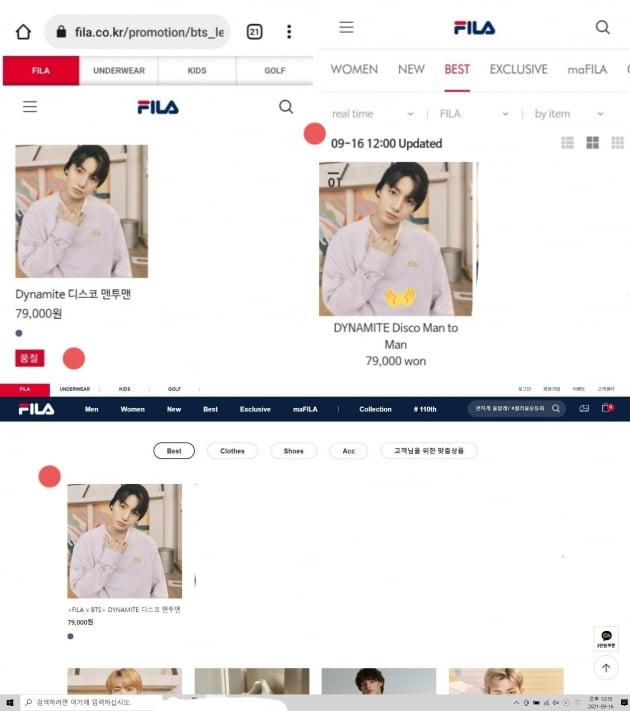 방탄소년단 정국 '휠라' 맨투맨 공식몰 '순삭' 품절→실시간 베스트셀러 1위