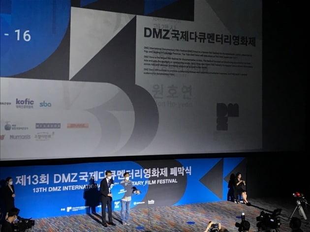 영화 '한창나이 선녀님'이 제13회 DMZ국제다큐멘터리영화제 관객상을 수상했다. / 사진제공=큰물고기미디어, 트리플픽쳐스