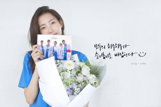 '슬의생2' 신현빈./사진제공=유본컴퍼니