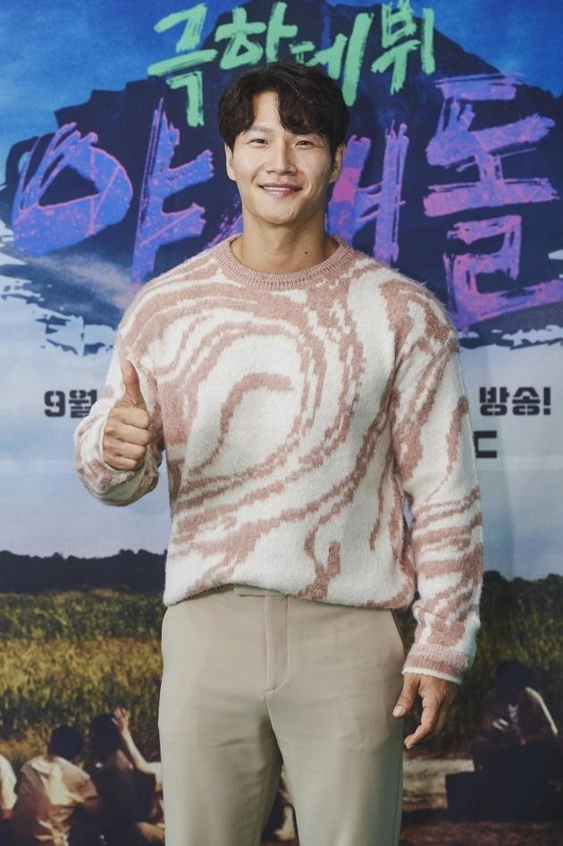 '야생돌' 김종국./사진제공=MBC