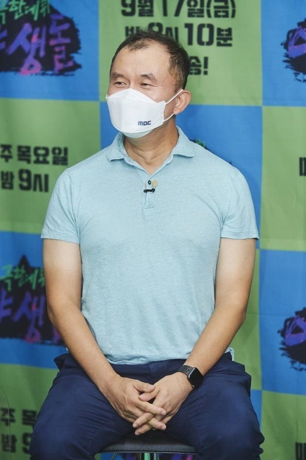 '야생돌' 여운혁 PD./사진제공=MBC