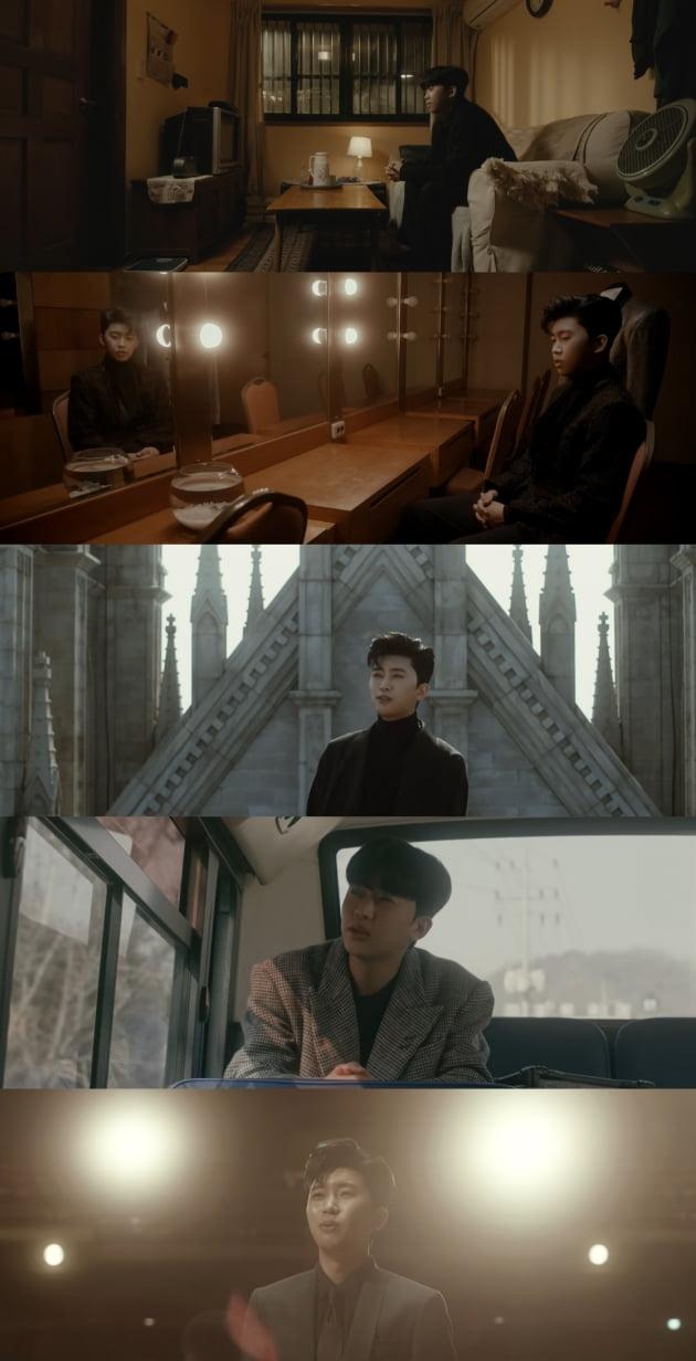 /사진=임영웅의 '별빛 같은 나의 사랑아' 뮤직비디오