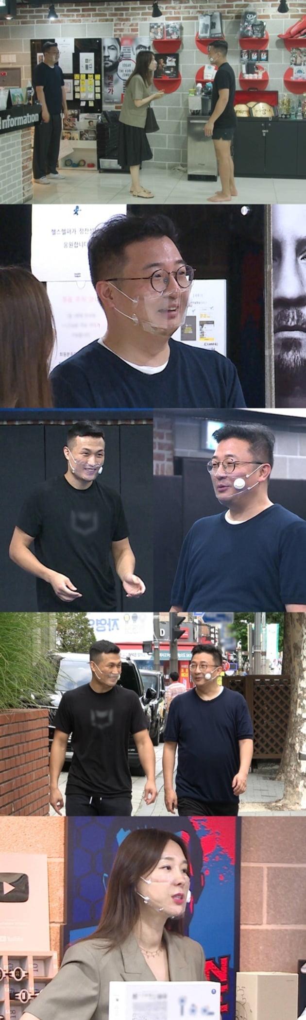 '동상이몽2' 이지혜·문재완 부부가 정찬성 선수를 만난다. / 사진제공=SBS