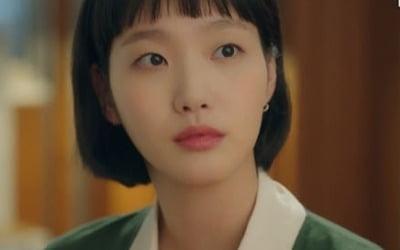 김고은, 연하 후배 최민호 짝사랑 중