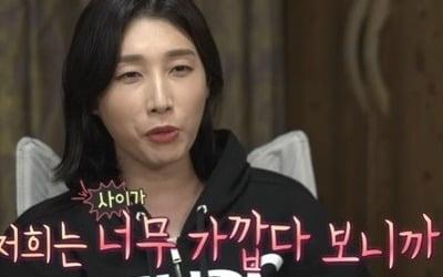 """김연경, 은퇴식 거절한 이유 """"아쉽지 않아"""""""