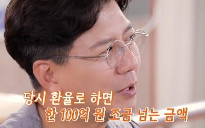 """'오연수♥' 손지창 """"카지노 100억 잭팟? 실수령 23억"""""""