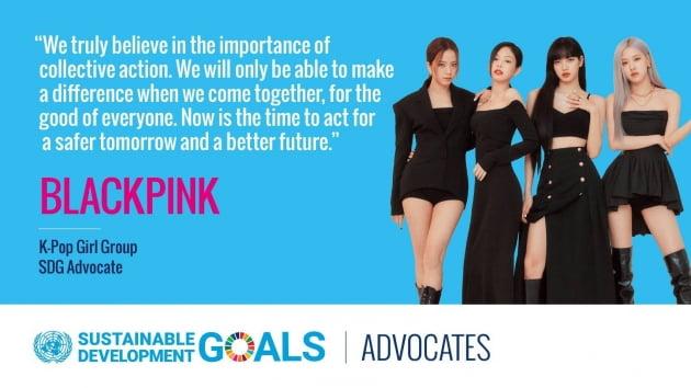 [공식]블랙핑크, UN 지속가능개발목표 홍보대사 위촉..亞 아티스트 최초