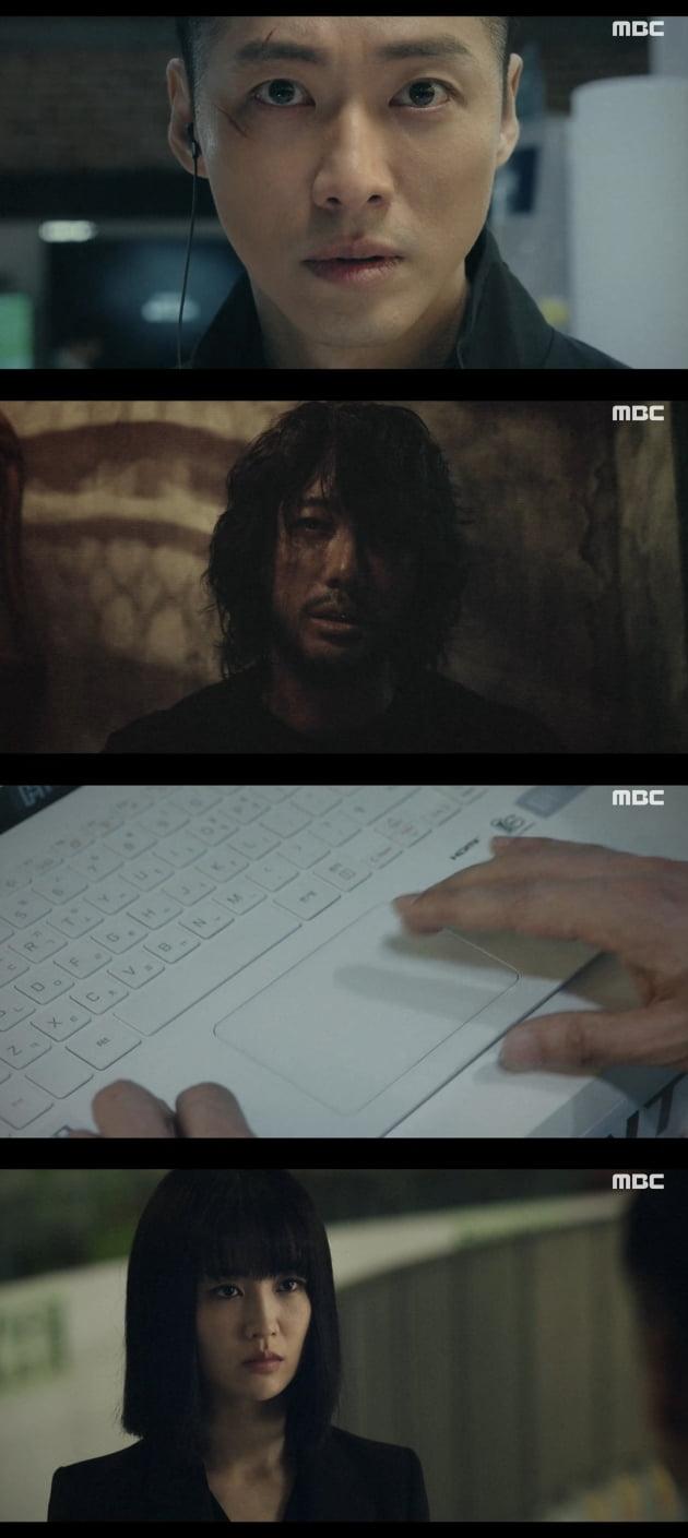 /사진=MBC 새 금토드라마 '검은태양' 방송화면