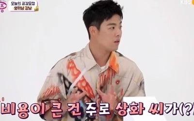 """강남 """"♥이상화 말이 다 맞아"""""""