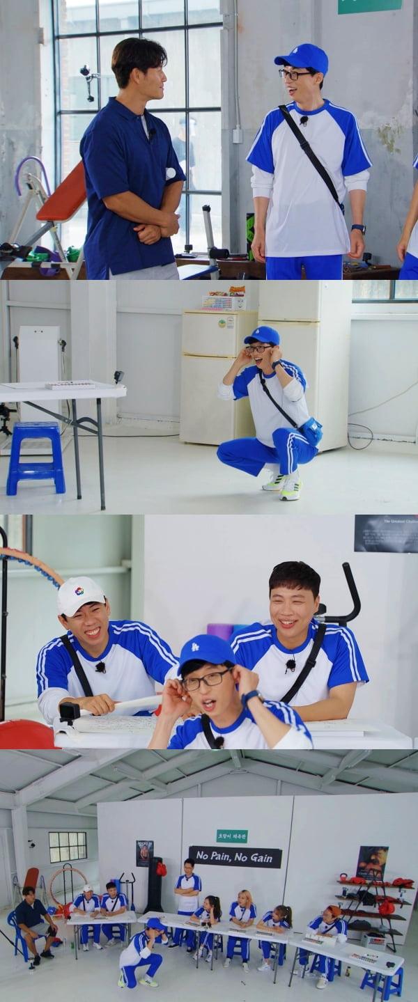 '런닝맨' 유재석/ 사진=SBS 제공