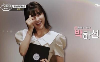 """'류수영♥' 박하선 """"출산과 육아, 다시 하라면 못 한다"""""""