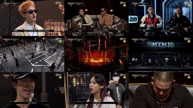 '쇼미더머니10' 티저/ 사진=Mnet 제공