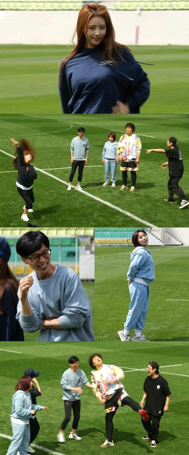 '놀면 뭐하니' 미주/ 사진=MBC 제공
