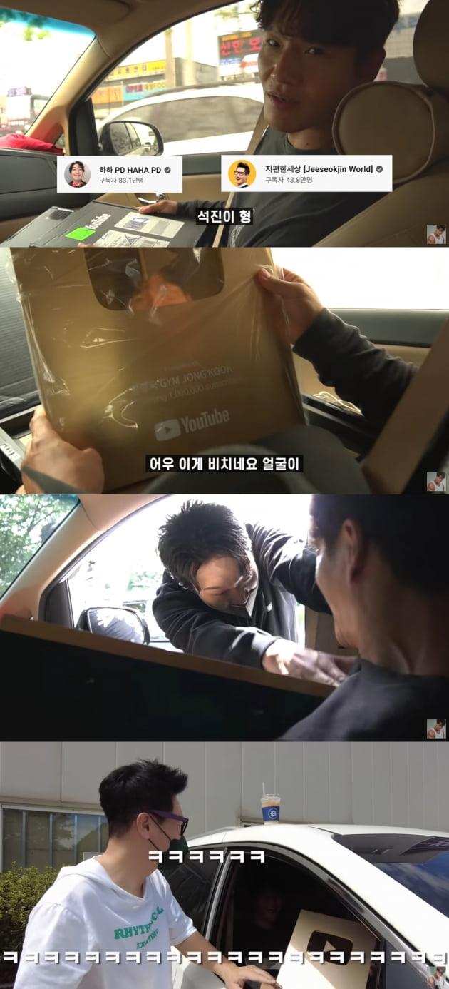 /사진=유튜브 채널 '김종국 GYM JONG KOOK'