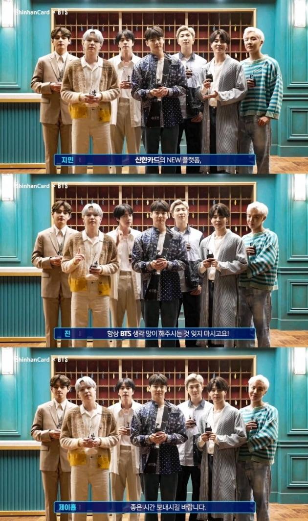 """'꽃을 든 미남' 방탄소년단 진, 카드 광고 속 """"꽃다발처럼 모든 자산은 한 곳에서 pLay"""""""