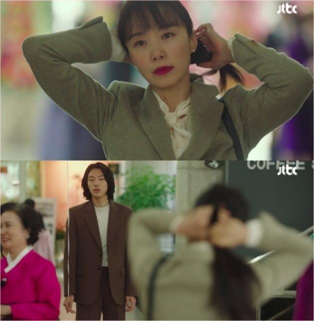 사진=JTBC '인간실격' 방송화면 캡처