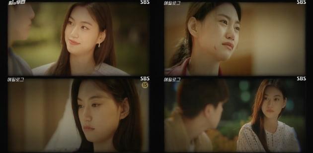 '원 더 우먼' 김도연./ 사진=SBS 방송화면