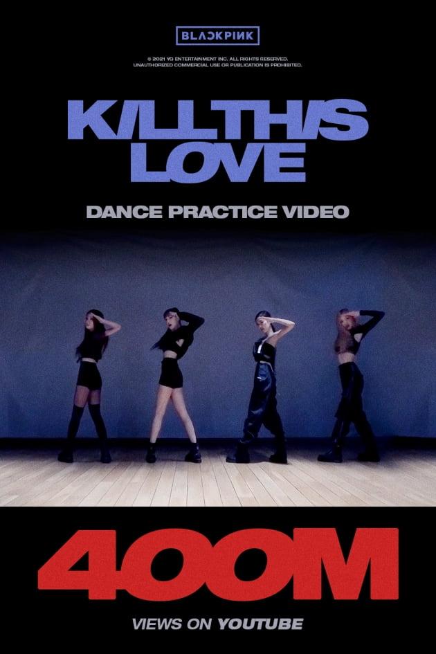[공식]블랙핑크, 'Kill This Love' 안무 영상 4억뷰 돌파