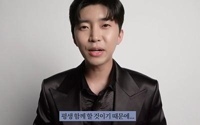 미스터트롯 TOP6, 기념앨범 '감사' 발매…이별 아쉬움 달랜다